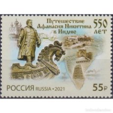 Sellos: ⚡ DISCOUNT RUSSIA 2021 THE 550TH ANNIVERSARY OF AFANASY NIKITIN'S JOURNEY TO INDIA MNH - SHI. Lote 296064313