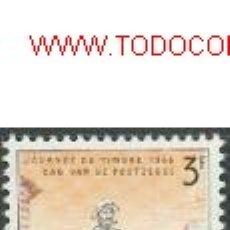 Sellos: BÉLGICA 1966. DÍA DEL SELLO. CONGRESO INTERNACIONAL DE IPTT. Lote 839892