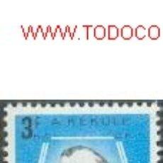 Sellos: BÉLGICA 1966. FRIEDRICH AUGUST KEKULE , QUÍMICO. Lote 839895