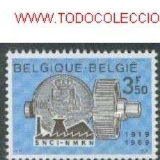 Sellos: BÉLGICA 1969. SOCIEDAD NACIONAL DE CREDITO. Lote 839936