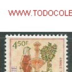 Sellos: BÉLGICA 1973. AÑO DE LAS TERMAS. Lote 840449