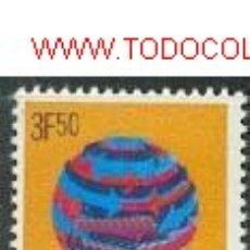 Sellos: BÉLGICA 1973. DÍA MUNDIAL DE LAS COMUNICACIONES. Lote 840451