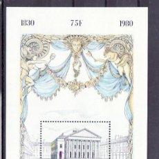 Sellos: BELGICA HB 55 SIN CHARNELA, 150º ANIVERSARIO DE LA INDEPENDENCIA, TEATRO DE LA MONEDA,. Lote 8566357
