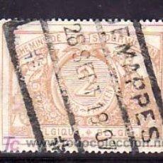 Sellos: BELGICA PAQUETE POSTAL 27 USADA, FERROCARRILES, . Lote 10462401