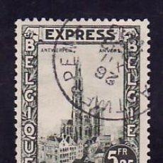 Sellos: BELGICA URGENTE 5 USADA, CATEDRAL DE AMBERES, . Lote 10799271