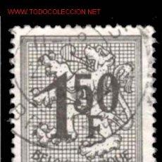 Sellos: BÉLGICA 1969. BÁSICO: LEÓN HERÁLDICO. Lote 1362619