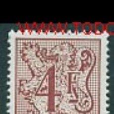 Sellos: BÉLGICA 1985. BÁSICO: LEÓN HERÁLDICO. Lote 242997815