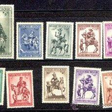 Sellos: SERIE DE BÉLGICA. YVERT 532/7. NUEVOS SIN GOMA.. Lote 19095251
