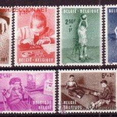 Sellos: BÉLGICA 1225/30** - AÑO 1962 - PRO INSTALACIONES PARA NIÑOS MINUSVALIDOS. Lote 21333847