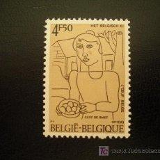 Sellos: BELGICA 1977 IVERT 1863 *** OBRA DE GUSTAVE DE SMET - PINTURA. Lote 13883827