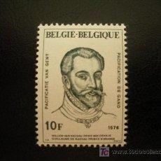 Sellos: BELGICA 1976 IVERT 1820 *** 400 ANIV. PACIFICACION DE GAND. Lote 13884192