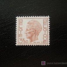Sellos: BELGICA 1970 IVERT 1543 *** 40 ANIVERSARIO REY BALDUINO I. Lote 14477350