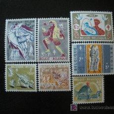 Sellos: BELGICA 1959 IVERT 1114/20 *** PRO ANTITUBERCULOSIS. Lote 18708244