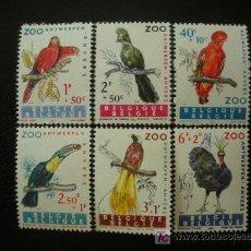 Sellos: BELGICA 1962 IVERT 1216/21 *** AVES ZOO DE AMBERES - FAUNA. Lote 18796505