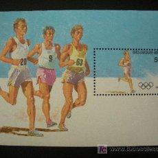 Sellos: BELGICA 1988 HB IVERT 64 *** JUEGOS OLIMPICOS DE SEÚL - DEPORTES. Lote 18946621