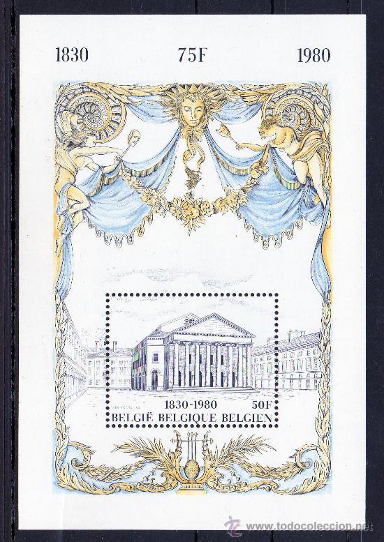 BÉLGICA AÑO 1980 YV HB 55*** 150 ANVº DE LA INDEPENDENCIA - ARQUITECTURA - HISTORIA (Sellos - Extranjero - Europa - Bélgica)