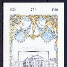 Sellos: BÉLGICA AÑO 1980 YV HB 55*** 150 ANVº DE LA INDEPENDENCIA - ARQUITECTURA - HISTORIA. Lote 18725221