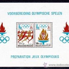 Sellos: BÉLGICA AÑO 1978 YV HB 53*** JUEGOS OLÍMPICOS DE MOSCÚ'80 - DEPORTES. Lote 18725420