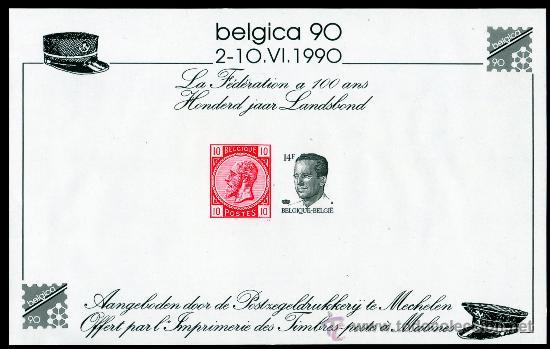BÉLGICA AÑO 1990 HB*** CENTº DE LA REAL FEDERACIÓN DE FILATÉLIA BELGA - BÉLGICA'90 (Sellos - Extranjero - Europa - Bélgica)