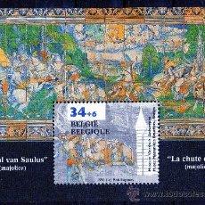 Sellos: BÉLGICA AÑO 1996 YV HB 71*** MUSEOS BELGAS - ARTE - PINTURA - CABALLOS - NATURALEZA. Lote 18736967