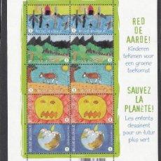 Sellos: BELGICA 2010. HOJA BLOQUE CON DOS SERIES. DIBUJOS INFANTILES. SALVEMOS EL PLANETA. MOLINOS DE VIENTO. Lote 27422020