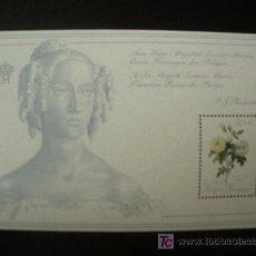Sellos: BELGICA 1989 HB IVERT 65 *** PROMOCIÓN DE LA FILATELÍA - FLORA - ROSAS. Lote 19425781