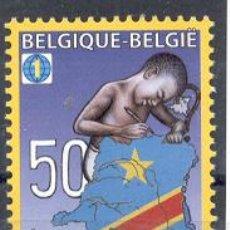 Sellos: BELGICA 2010. CONGO 1960-2010. 50 AÑOS DE INDEPENDENCIA. Lote 20707703