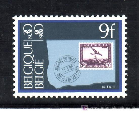 BELGICA 1969 SIN CHARNELA, DIA DEL SELLO, SELLO SOBRE SELLO, (Sellos - Extranjero - Europa - Bélgica)