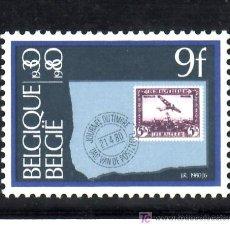 Sellos: BELGICA 1969 SIN CHARNELA, DIA DEL SELLO, SELLO SOBRE SELLO, . Lote 21011861