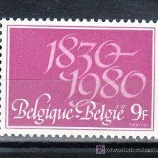 Sellos: BELGICA 1963 SIN CHARNELA, 150º ANIVERSARIO DE LA INDEPENDENCIA DE BELGICA, . Lote 21013352