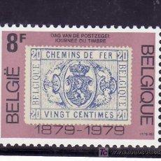 Sellos: BELGICA 1924 SIN CHARNELA, DIA DEL SELLO, SELLO SOBRE SELLO, . Lote 21014362