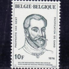 Sellos: BELGICA 1820 SIN CHARNELA, IV CENTENARIO DE LA PACIFICACION DE GAND . Lote 21033166