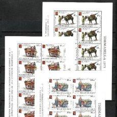 Sellos: BELGICA 1784/9 MINIPLIEGO SIN CHARNELA, ANTIGUOS OFICIOS BELGAS, VENDEDOR DE QUESO, DE MANZANAS, PES. Lote 21033493