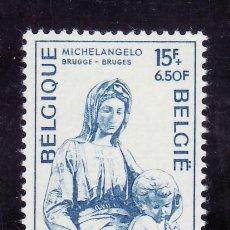 Sellos: BELGICA 1755 SIN CHARNELA, CULTURA, VIRGEN DEL NIÑO ESCULTURA DE MICHEL-ANGE. Lote 21033634