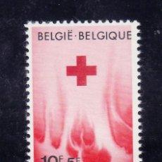 Sellos: BELGICA 1588 SIN CHARNELA, CRUZ ROJA,. Lote 191627698
