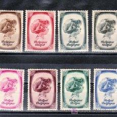 Sellos: BELGICA 488/95 SIN CHARNELA, ANTITUBERCULOSOS, EFIGIE PRINCIPE ALBERT DE LIEGE . Lote 21197643