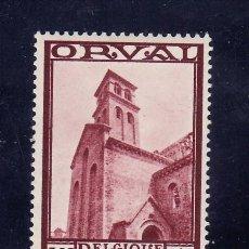 Sellos: BELGICA 367 CON CHARNELA, CORTE DE LOS EJERCITOS ABADIA DE ORVAL . Lote 21225707