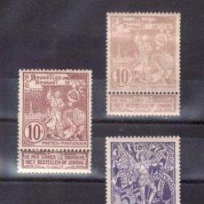 Sellos: BELGICA 71/3 CON CHARNELA, EXPOSICION EN BRUSELAS, SAN MIGUEL MATANDO AL DRAGON, . Lote 21229194