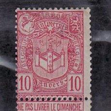 Sellos: BELGICA 69 CON CHARNELA, ESCUDO, EXPOSICION EN ANVERS, . Lote 21229228