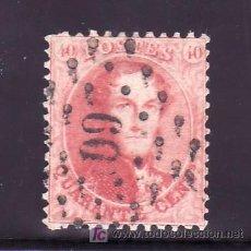 Sellos: BELGICA 16C USADA, REY LEOPOLDO I, . Lote 21229449