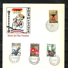 Sellos: BELGICA 1315/7, 1336 TARJETON MATº CONMEMº DEPORTE -TOUR DE FRANCIA- Y 3 FECHADORES AUTOMOVIL A,B,C,. Lote 21170159