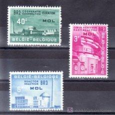 Sellos: BELGICA 1195/7 SIN CHARNELA, EURATOM, CENTRO DE MOL,. Lote 260674985