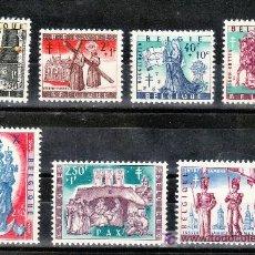 Sellos: BELGICA 1082/8 SIN CHARNELA, ANTITUBERCULOSOS, RELIGION, . Lote 23860304