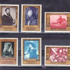 Sellos: BELGICA 1076/81 SIN CHARNELA, ANTITUBERCULOSOS, OBRAS MAESTRAS DE PINTORES BELGAS, . Lote 21175527