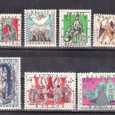 Sellos: BELGICA 1039/45 SIN CHARNELA, ANTITUBERCULOSOS, RELIGION, . Lote 23860305