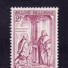 Sellos: BELGICA 1011 SIN CHARNELA, DIA DEL SELLO, . Lote 21186524