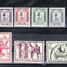 Sellos: BELGICA 998/1004 CON CHARNELA, ANTITUBERCULOSOS, MEDICINA, . Lote 21186549