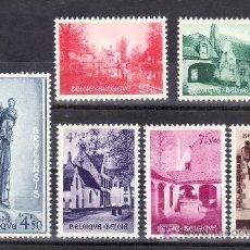 Sellos: BELGICA 946/51 CON CHARNELA, RELIGION, RESTAURACION DEL SNTUARIO DE BRUGES, . Lote 21192000