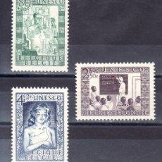 Sellos: BELGICA 842/4 CON CHARNELA, U.N.E.S.C.O., QUIMICO, CLASE EN EL CONGO, ALEGORIA DE LA PAZ, . Lote 21193329