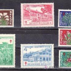 Sellos: BELGICA 834/40 CON CHARNELA, ANTITUBERCULOSOS, FLORES, SANATORIOS, HOSPITALES, MEDICINA, . Lote 21193373
